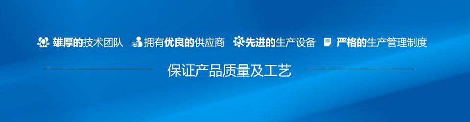 山东乐动体育网站厂商